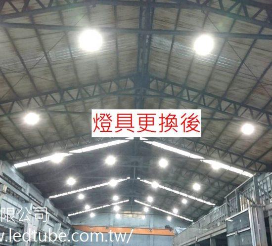 精全工業安裝拓普LED燈