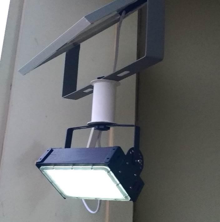 自由光LED 太陽能應用